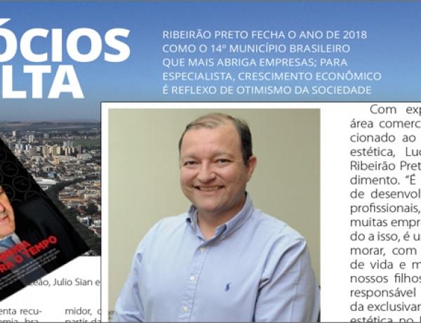 SteticMob na Mídia – Revista Revide